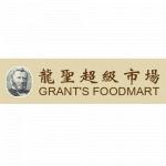 Grant's Foodmart