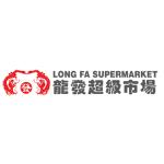 Long Fa Supermarket